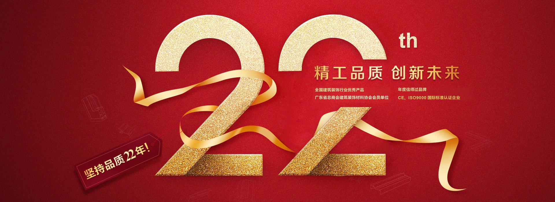 兴龙天花吊顶22年精工品质创新未来
